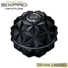 【即納】正規品 MTG SIXPAD Hand Pulse シックスパッド ハンドパルス EMSトレーニング SE-AR00A【送料無料】【KK9N0D18P】