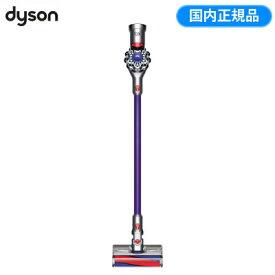 【即納】ダイソン 掃除機 コードレスクリーナー サイクロン式 Dyson V7 Fluffy Origin SV11PU ニッケル/アイアン/パープル【送料無料】【KK9N0D18P】