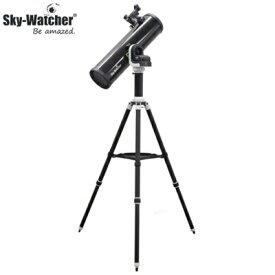 スカイウォッチャー 天体望遠鏡 WiFi対応 自動導入追尾式 AZ-GTe P130N SW1410030002 Sky-Watcher【送料無料】【KK9N0D18P】
