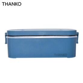 サンコー 1合炊き おひとりさま用超高速弁当箱炊飯器 TKFCLBRC-BL 藍色【送料無料】【KK9N0D18P】
