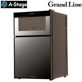 A-Stage 62L 2ドア ミラーガラス 冷蔵庫一体型ワインクーラー 8本収納 GrandLine WRH-M262 ブラック【送料無料】【KK9N0D18P】