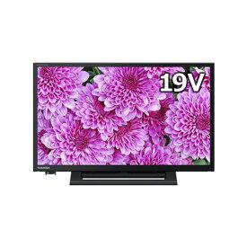 東芝 19V型 液晶テレビ レグザ S24シリーズ 外付けHDD対応 19S24【送料無料】【KK9N0D18P】