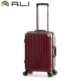 A.L.I ハードキャリーケース 5008 ALI-5008-18-CWIN カーボンワイン アジア・ラゲージ【送料無料】【KK9N0D18P】