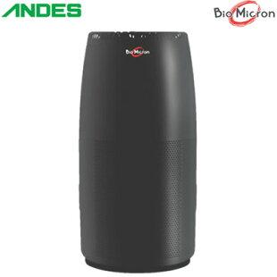 アンデス電気空気清浄機バイオミクロンサークルPROBM-S711A適用床面積約30畳