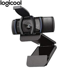 【即納】ロジクール ウェブカメラ C920S PRO WEBCAM プライバシーシャッター搭載 フルHD 1080p【送料無料】【KK9N0D18P】