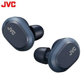 JVC ワイヤレスステレオヘッドセットBluetooth HA-A50T-A ブルー【送料無料】【KK9N0D18P】