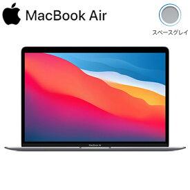 【即納】APPLE MacBook Air Retinaディスプレイ 13.3インチ MGN73J/A SSD 512GB メモリ 8GB MGN73JA スペースグレイ【送料無料】【KK9N0D18P】