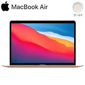 APPLE MacBook Air Retinaディスプレイ 13.3インチ MGNE3J/A SSD 512GB メモリ 8GB MGNE3JA ゴールド【送料無料】【KK9N0D18P】