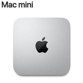 APPLE Mac mini MGNR3J/A SSD 256GB メモリ 8GB MGNR3JA シルバー【送料無料】【KK9N0D18P】