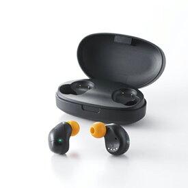 【即納】キングジム 耳栓 デジタル耳栓 MM3000 ブラック KING JIM【送料無料】【KK9N0D18P】