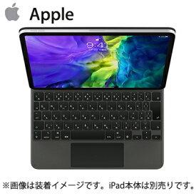 【即納】APPLE iPad Air(第4世代)・11インチiPad Pro(第2世代)用 Magic Keyboard 日本語(JIS) MXQT2J/A アップル MXQT2JA【送料無料】【KK9N0D18P】