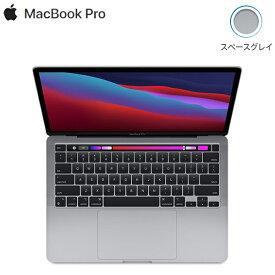 APPLE MacBook Pro Retinaディスプレイ 13.3インチ MYD82J/A SSD 256GB メモリ 8GB MYD82JA スペースグレイ【送料無料】【KK9N0D18P】