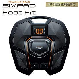 正規販売店 MTG シックスパッド フットフィット SIXPAD Foot Fit SP-FF2310F フィットネス【送料無料】【KK9N0D18P】