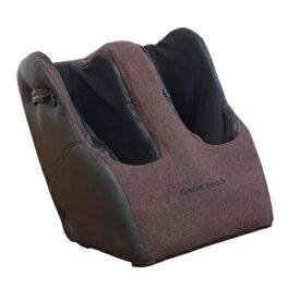 フランスベッド エアーフットマッサージャー 脚もみ名人 Smart Boots 380019030 ふくらはぎ 足首 ブラウン【送料無料】【KK9N0D18P】