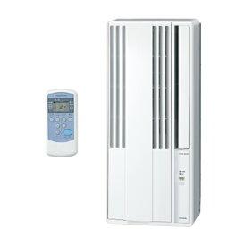 エアコン 4〜6畳 コロナ リララ 冷房専用シリーズ 窓用エアコン ウインドエアコン 2021年モデル CW-1621-WS シェルホワイト【送料無料】【KK9N0D18P】
