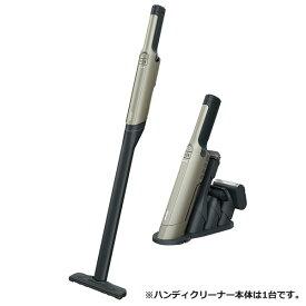 シャーク 掃除機 Shark EVOPOWER EX 充電式ハンディクリーナー WV406JGG グレージュ【送料無料】【KK9N0D18P】
