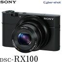 【キャッシュレス5%還元店】ソニー デジタルカメラ サイバーショット RX100 DSC-RX100 ブラック【送料無料】【KK9N0D…