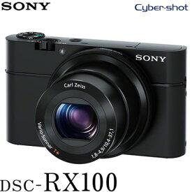 ソニー デジタルカメラ サイバーショット RX100 DSC-RX100 ブラック【送料無料】【KK9N0D18P】