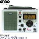 【新品未開封】【箱難あり】ANDO ファイブバンドラジオ アダプター付 ER4-330SP【送料無料】【アウトレット・訳あり】…