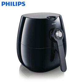 フィリップス ノンフライヤー HD9220/27 黒 HD9220-27 【送料無料】【KK9N0D18P】