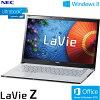 NEC超书籍笔记本电脑LaVie Z LZ550/MSS 13.3型宽大的PC-LZ550MSS