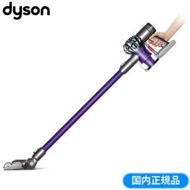 ダイソン 掃除機 サイクロン式 スティック&ハンディクリーナー Dyson Digital Slim DC62 モーターヘッド DC62MH パープル/ ニッケル 【送料無料】【KK9N0D18P】