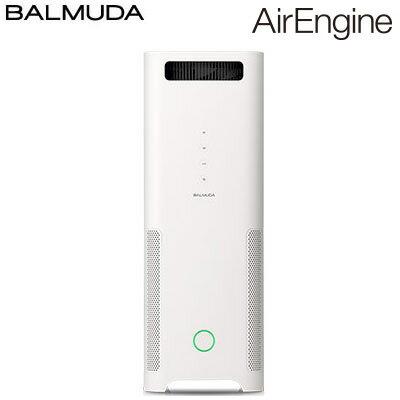 【即納】バルミューダ 空気清浄機 エア エンジン EJT-1100SD-WK ホワイト×ブラック 花粉症対策【送料無料】【KK9N0D18P】
