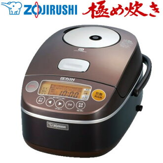 Zojirushi 5.5 If rice cooker pressure IH cooker Manager enhances cooked NP-BB10-TA Brown