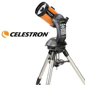 【キャッシュレス5%還元店】【正規品】セレストロン 天体望遠鏡 セレストロン NexStar 5SE CE11036 【送料無料】【KK9N0D18P】