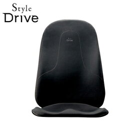 【キャッシュレス5%還元店】正規品 MTG 骨盤 姿勢ケア Style Drive スタイルドライブ BS-SD2029F-N ブラック【送料無料】【KK9N0D18P】