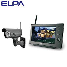 【即納】エルパ ELPA 防犯カメラ ワイヤレスカメラモニターセット 朝日電器 CMS-7110 【送料無料】【KK9N0D18P】