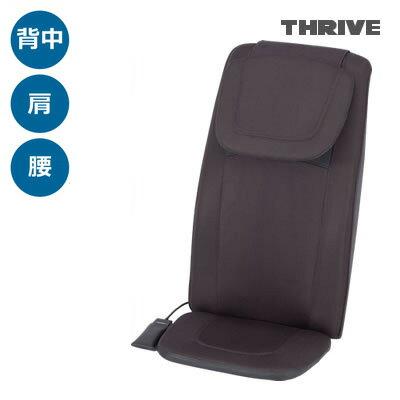 スライヴ マッサージシート シートマッサージャー 座椅子マッサージ つかみもみマッサージャー THRIVE MD-8610-H グレー 大東電機 【送料無料】【KK9N0D18P】