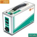 クマザキエイム 家庭用ポータブル蓄電池 エレメイク SL-200【送料無料】【KK9N0D18P】