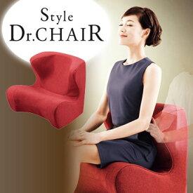 正規品 MTG Style Dr.CHAIR スタイルドクターチェア 姿勢サポート 座いす ST-DC2039F-R レッド 【正規販売店】 【送料無料】【KK9N0D18P】