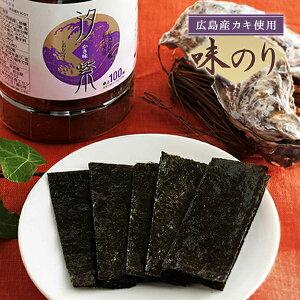 K-01 汐紫 単品 味付け海苔 味付けのり 味付海苔 味つけ海苔 味つけのり 味海苔 味のり 有明 有明産 国産 のり 海苔 おつまみ海苔 牡蠣 無添加 訳あり 寿司屋 ギフト 子供 おにぎり 訳あり海苔