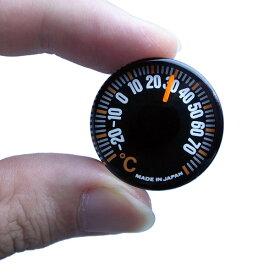 温度計 超小型 500円玉サイズ アナログ T-27 メール便可¥320