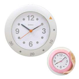 防滴時計:タイマーつきお風呂用クロックC-111(吸盤・卓上)【メール便可¥500】