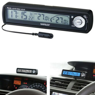 Car radio clock + thermometer:-napolex アウトインサーモク rock Fizz-855