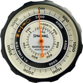高度計:気圧表示つき携帯型アナログ高度計no.610【メール便可¥320】