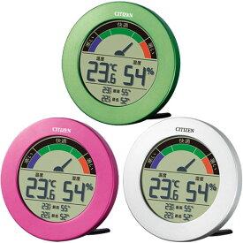 温湿度計:快適表示つきデジタル温湿度計「ライフナビ」8RDA67【メール便可¥320】