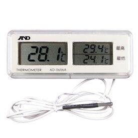 冷蔵庫温度計 最高最低温度 同時表示 デジタル温度計 AD-5656A メール便可¥320