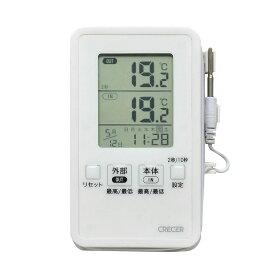 温度湿度計 デジタル温度計 温湿度計 湿度計 温度計 デジタル 外部センサー クレセル 温度計 AP-09W メール便可¥320
