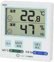 温湿度計:デジタル温度計湿度計CR1100B(壁掛・卓上)【メール便可¥320】