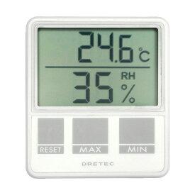 温湿度計:デジタル温度計湿度計(壁掛・卓上)O-214【メール便可¥320】