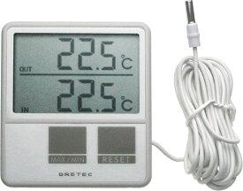 冷蔵庫温度計 外部センサー デジタル温度計 ドリテック O-215WT メール便可¥320