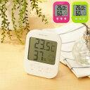 温湿度計:デジタル温度計&湿度計「オプシス」O-230(壁掛・卓上)【メール便可¥320】