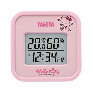 温湿度計 デジタル 温度計 湿度計 デジタル温湿度計 キティ TT-558 タニタ メール便可¥320