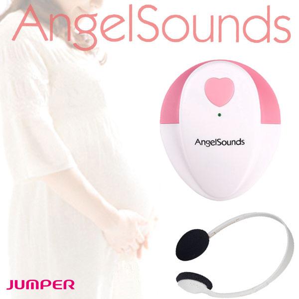 【送料無料】心音計:胎児超音波ドップラー心音計「エンジェルサウンズ」JPD-100S ピンク
