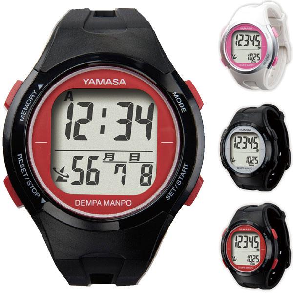 歩数計:ヤマサ電波時計つき腕時計式万歩計TM-500【メール便可¥320】