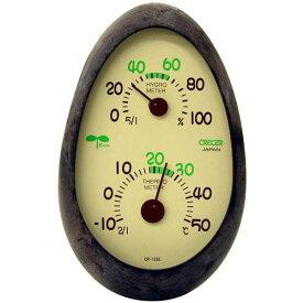 クレセル製エコ・バイオマス温湿度計CR-133E(卓上)【メール便可¥320】
